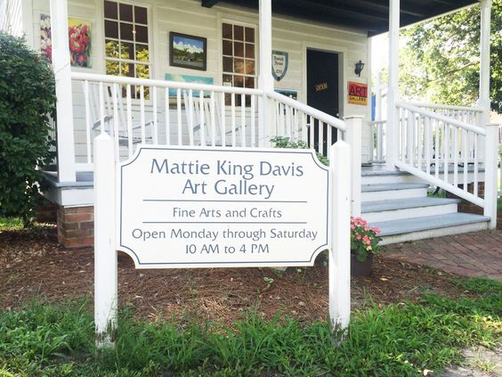 Mattie King Davis Art Gallery